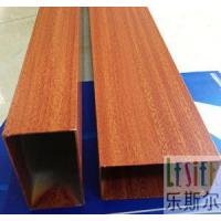 Buy cheap Lv Fangtong from Wholesalers