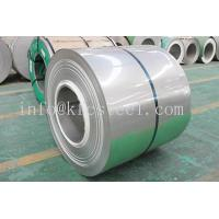 Buy cheap SUS309S stainless steel coil from Wholesalers