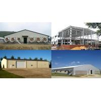 Buy cheap en 1090 steel structure product