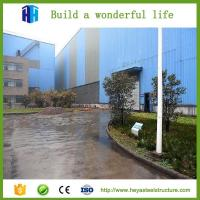 Buy cheap light steel structure for sale product