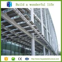 Buy cheap lintel from Wholesalers