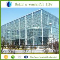 Buy cheap low cost workshop construction building from Wholesalers