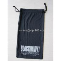 Buy cheap The eyeglasses bag - fiber cloth glasses bag -001 product