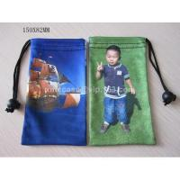 Buy cheap Glasses bag - printing glasses bag - the baby as mobile phone bag -1 product