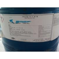 Buy cheap tripropyleneglycoln-butylether product