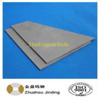 HIP sintering carbide plate billets with promotion price