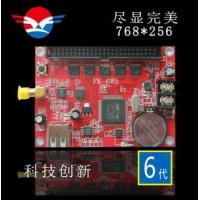 Buy cheap FK-6W5 768*256 WIFI control card Single color&dual color led module from wholesalers
