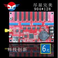 Buy cheap FK-6W4 904*128 WIFI control card Single color&dual color led module from wholesalers