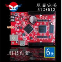Buy cheap FK-6W6 512*512 WIFI control card Single color&dual color led module from wholesalers