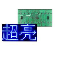Buy cheap P10 Blue semi-outdoor high brightness 546 Epstar lamp led module from wholesalers