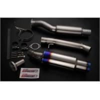 Buy cheap APPAREL TOMEI 350Z FULL TITANIUM EXHAUST from Wholesalers