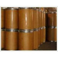Buy cheap organic chemicals BENZYL BUTYL PHTHALATE product