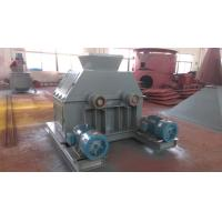 Buy cheap Horizontal chain grinder for compound fertilizer equipment product