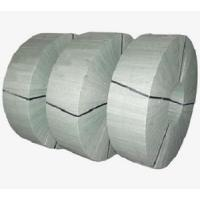 Buy cheap Precision Strip from Wholesalers