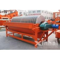 Buy cheap Magnetic Separator Products Magnetic Separator from Wholesalers