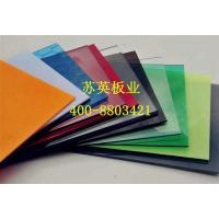 Buy cheap pc solid sheet from Wholesalers