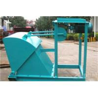 Buy cheap Pendulum Feeder from Wholesalers