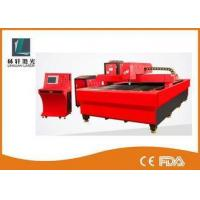 Fast Speed Metal Fiber Laser Cutting Machine 800W High Precision For Titanium Alloy