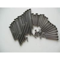Buy cheap Medical titanium alloy from Wholesalers