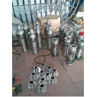 Buy cheap stainless steel fountain pump brand model and use situation from Wholesalers