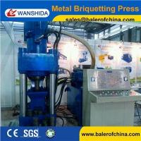 Buy cheap Cast iron Chips Briquetting Press machine product
