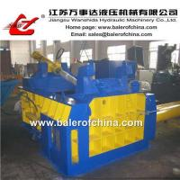 Buy cheap Scrap Metal Baler/Metal Baling Press product