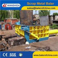 Buy cheap Wanshida Hot sale Hydraulic Scrap Metal Balers Compactor from factory product