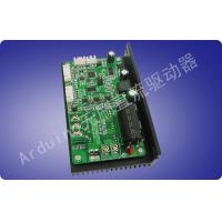 Buy cheap Low voltage BLDC drives from Wholesalers
