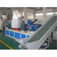 Buy cheap PP PE Agricultural Film Dia-face Cutting Pelletizing Line from Wholesalers
