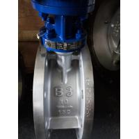 Buy cheap Metal Seated Butterfly Valve from Wholesalers