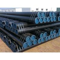 Buy cheap ASTM A106/A53 Pipe from Wholesalers