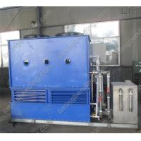 Buy cheap Medium/High Frequency Power Intermediate Frequency Power Cooling from Wholesalers