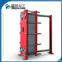 Buy cheap High Quality Marine Used Gasketed Tpye Plate Heat Exchangers from Wholesalers