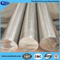 Buy cheap High speed steel 1.3243/M35/Skh55/W6mo5cr4V2co5 High Speed Steel Round Bar product