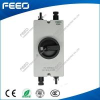 Buy cheap IP66 4 pole home electric rotary start stop switch from wholesalers