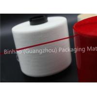 China Self Adhesive BOPP Packaging Tear Tape , Custom Logo Printed Packing Tape on sale