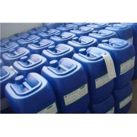 China Water-based rust inhibitor on sale