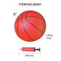 """Buy cheap Basketball class  8"""" PVC Basketdall product"""