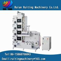 Buy cheap RTRY-320E 5 color narrow web stikcer label printing machine roll to roll press product