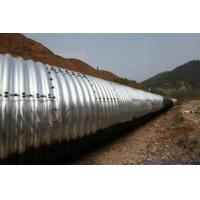 The plastic corrugated steel
