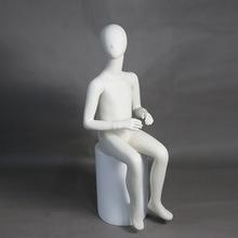 Quality Fiberglass Female sitting mannequin for wholesale for sale