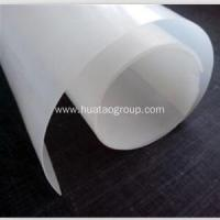 Buy cheap EVA Geomembrane Liners from wholesalers