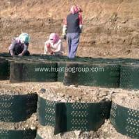 Buy cheap Plastic Geoweb Price from wholesalers