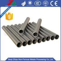 Buy cheap High purity best price molybdenum tube product
