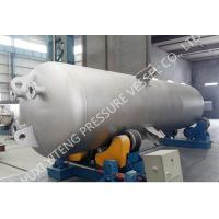 Buy cheap Corrosion Resistant Stainless Steel/Carbon Steel /Mild Steel Storage Tank for Sales from Wholesalers