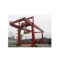 Buy cheap Ship to Rail Type Mounted Container Gantry Crane product