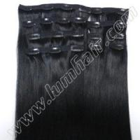 Buy cheap Clip In Wholesale #1 Clip on 20inch Clip in Human Hair Extensions from Wholesalers