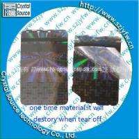 Buy cheap 3d Hologram Tamper Proof Sticker product