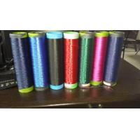 polyester textured yarn (DTY)/Elastic dope dyed DTY Knitting PBT Yarn