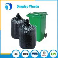 Buy cheap Cheap LDPE Plastic Garbage Bags, Disposable PE Trash Bags, Disposable Plastic Bin Liners product